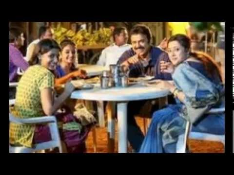 Drusyam Telugu Full Movie 2014