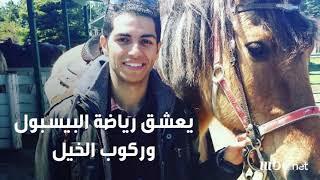 أسرار عن المصري مينا مسعود بطل فيلم  علاء الدين