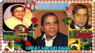 Download .MASUD RANA-Punjabi Film-IK DOLI DO KAHAR.(1966)-Jag Ute Banda Ghari Pal Da-[First Time-Rarest Ge MP3 song and Music Video