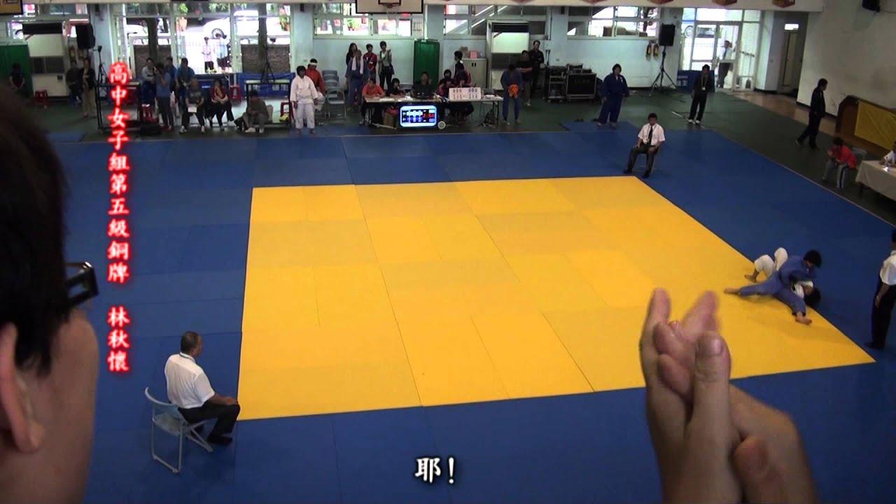 Never Stop - Taiwan's Judo 臺東體中柔道隊 全國制霸 Part 2 - YouTube
