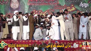 Dua e Khair / Tajdar e Khatam e Nabuwat Conference / Hajiwala