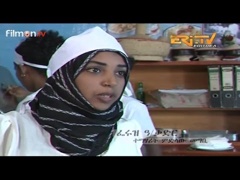Culinary School in Asmara