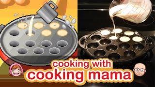 Takoyaki (Octopus Dumplings) | Cooking with Cooking Mama!