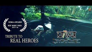 Naavu Tribute to Real Heroes | Hindi Official | Shalom Sannutha