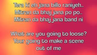 Garry Sandhu -  Hang - Lyrics & Translation