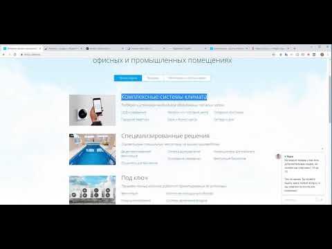 СайтЛинч от Юрия Павлюка - Интернет-магазин климатической техники IClim.ru