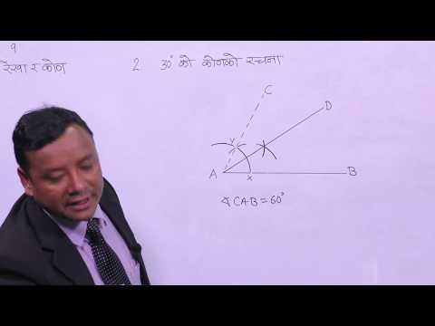 4. Class 6 | Mathematics | Unit 1 | Line And Angle IV |