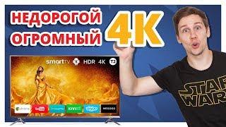 видео Лучшие недорогие модели 3D телевизоров