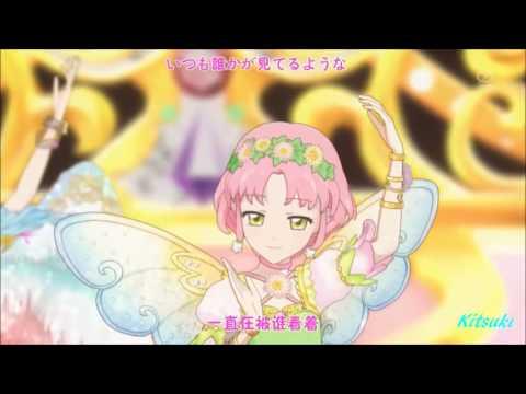 【HD】Aikatsu!   episode 49   All 7 girls   Moonlight destiny【中文字幕】