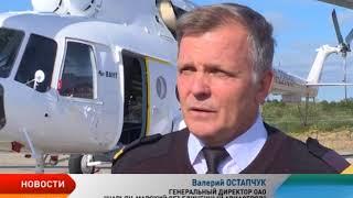 Из Улан-Удэ в Нарьян-Мар прилетел Ми-8АМТ — новый вертолет для санавиации Ненецкого округа