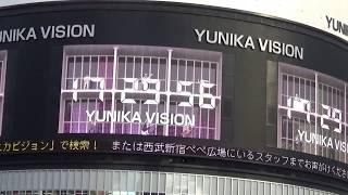 新宿東口 ももいろクローバーZスペシャル上映会 ももいろクローバーZ 検索動画 25