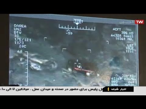 Iran IRGC spying American drone data video feeds in Iraq & Syria, part one جاسوسي از پهپاد آمريكايي