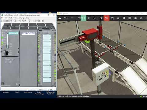 assembleur factory io and win plc engine