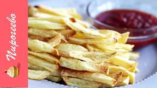 Картофель Фри без Фритюрницы ✧Как сделать картофель фри Дома