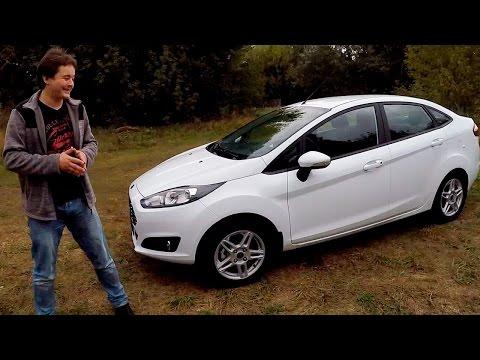 Ford Fiesta 2015  - Первое впечатление (выпуск 1) Via ATDrive