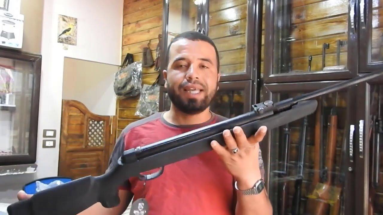 (استرنجر)تركي ...وعرض خاص لجميع المشتركين ...ارخص سعر بندقيه في مصر