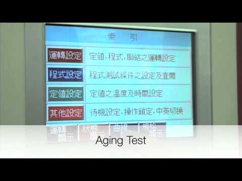 LiteON SSD Aging test