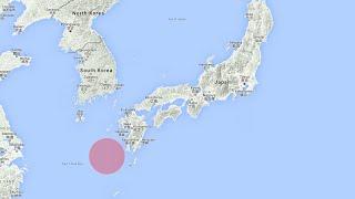Sismo Japón Magnitud 7,1 Viernes 13 Noviembre