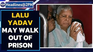 Lalu Yadav gets bail, may walk out of prison | Oneindia News