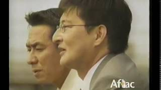 出演者:柳葉敏郎 CM名:「アフラックストーリー②筒井さん」篇 商品名...