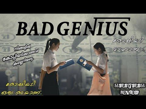 Bad Genius | 2017 | Thai | Malayalam Review | By R2h Media | Chutimon | Eisaya | Chanon