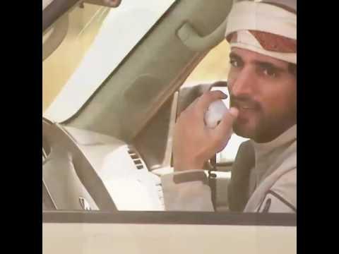 เจ้าชายฮัมดานองค์รัชทายาทแห่งดูไบ Prince Hamdan crown Prince of Dubai