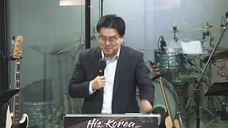 히즈코리아 TV l 이호 목사 l 한국형 크리스천 리더십5 - 탁월성과 기도