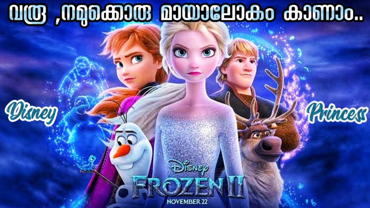 Download ❄️ FROZEN 2 ❄️ | English Movie Explained in Malayalam | Full Movie Malayalam Explanation