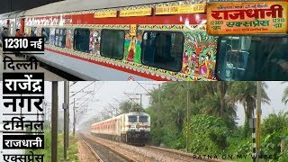 Super Storm - Patna Rajdhani Express  Rips Dankaur at 130 kmph