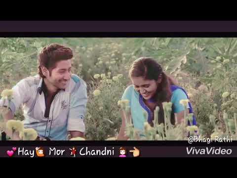Hay Mor Chandni Cg Love Song