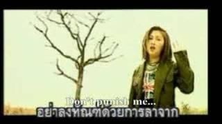 Nuek Siah Wah Song Sang [Eng Sub]