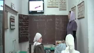Урок-игра по математике в 5 классе