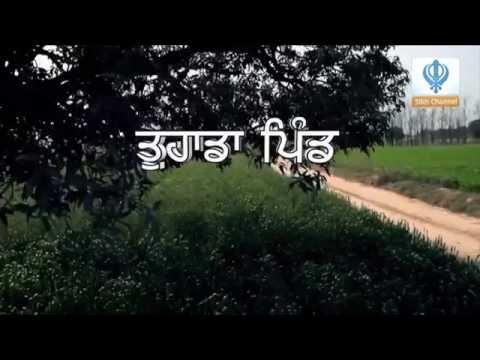 180616 Tuhada Pind: Ghudani Kalan, Ludhiana