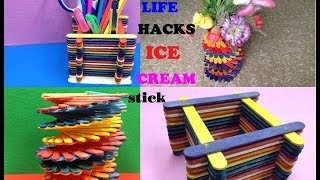 dowith ice cream 2 Amazing things you can dowith ice cream stick - Life hacks popsicle stick
