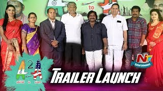 Ameerpet 2 America Movie Trailer Launch Video || NTV Entertainment