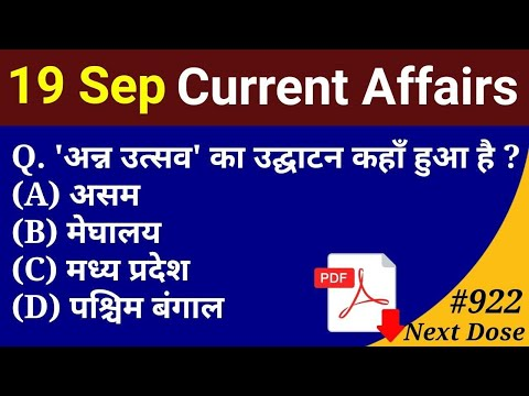 TODAY DATE 19/09/2020 CURRENT AFFAIRS VIDEO AND PDF FILE DOWNLORD