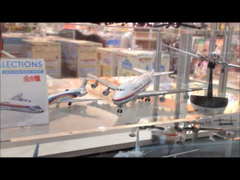 Amazing Detail Japan AirPlane Miniatures
