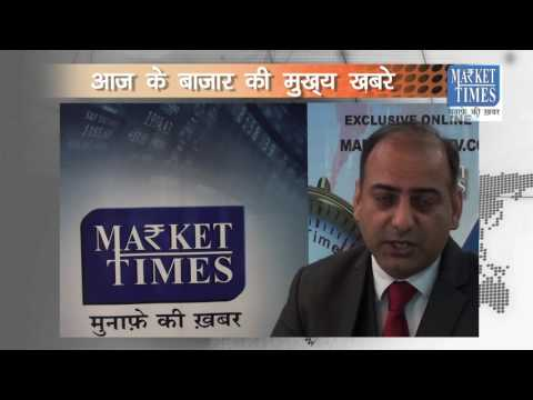 Commodity, Equity, Currency and General Business News 02-02-2017