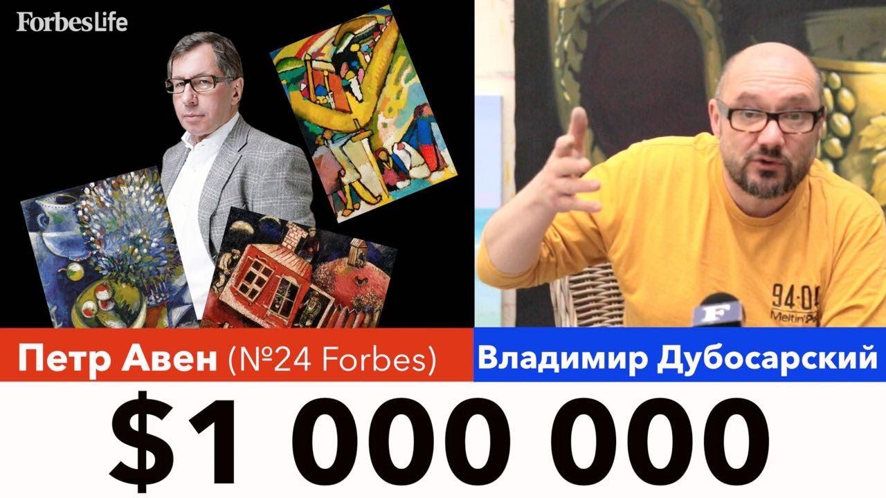 Видеообращение Владимира Дубосарского к Петру Авену (тизер)