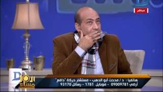 العاشرة مساء| مدحت أبو الدهب مستشار