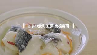 2018年12月16日・23日に、こまつ食彩工房にて「農家が教える料理教室」...