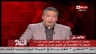 بالفيديو .. تامر أمين : أنباء عن تغيير 10 وزراء في حكومة شريف إسماعيل