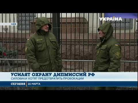 В Украине усиливают