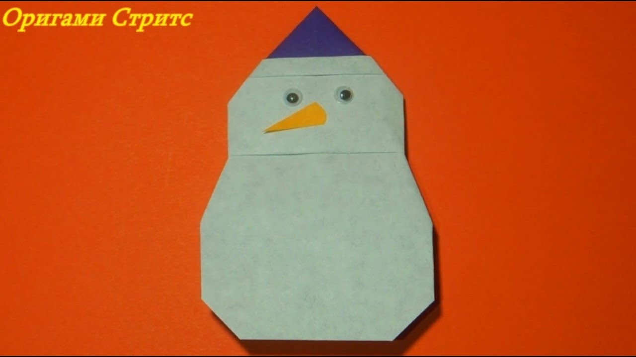 Origami snowman from paper how to make a snowman youtube for How to make snowman with paper