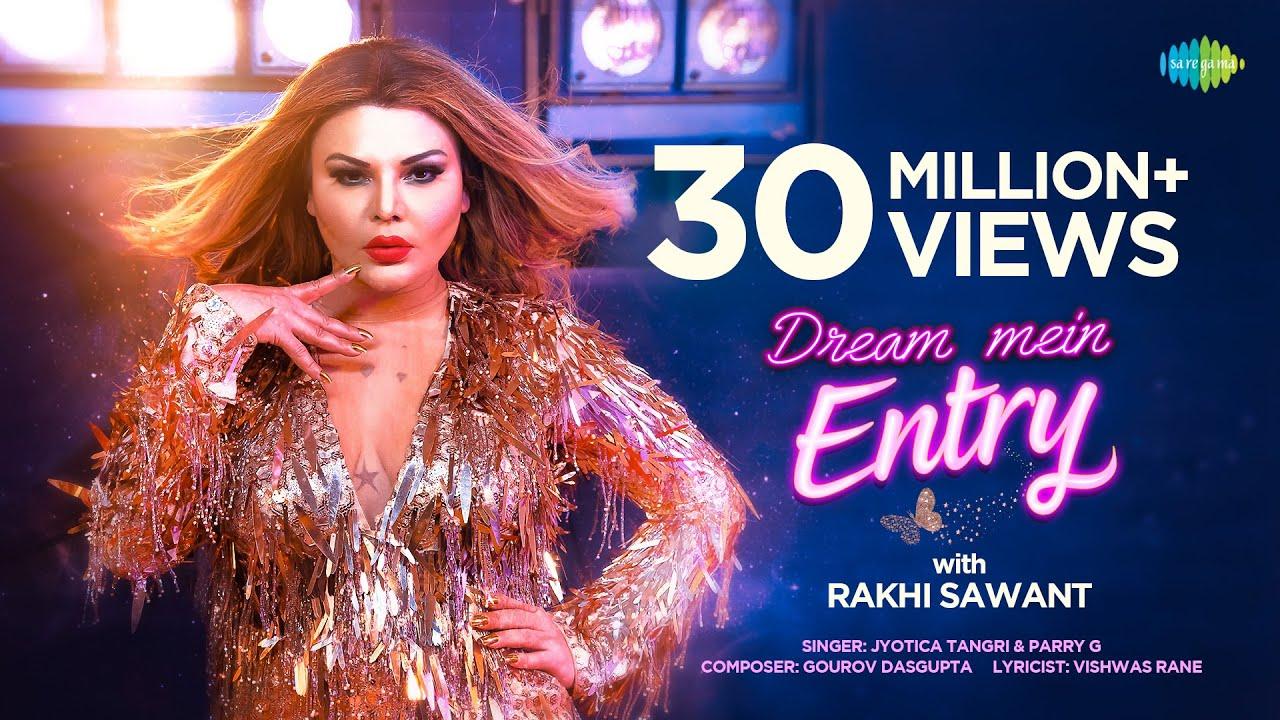 Rakhi Sawant | Dream Mein Entry | Dance cover | Jyotica Tangri | Parry G | Gourov Dasgupta | Vishwas