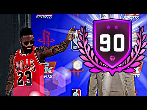 NBA 2K18 BIG MAN ATTRIBUTE UPDATE ALL My CENTER BADGES | QUICK  REP BAR | O DELL103