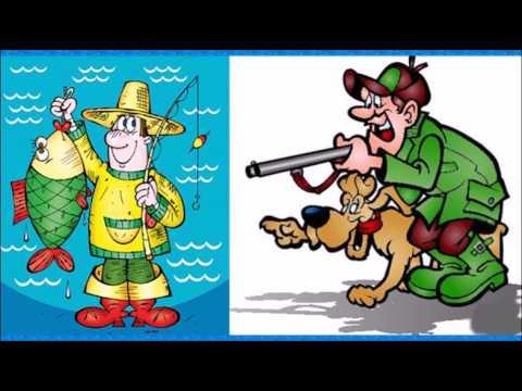 Рыбак и охотник прикольные картинки, днем юриста
