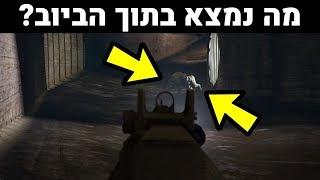 🔴 מה יקרה אם נכנס לתוך הביוב ב GTA V?! (חוקרים את תעלומת המפלצות!)