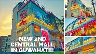 Guwahati Central | Best shopping point in Guwahati | India