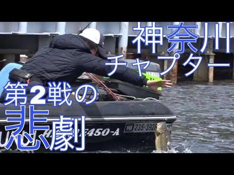 NBCチャプター神奈川 第2戦 Go!Go!NBC!